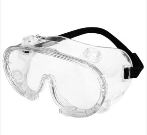 Diamond M DM-SG1000C 1000 Series Visitor Specs, Clear Lens